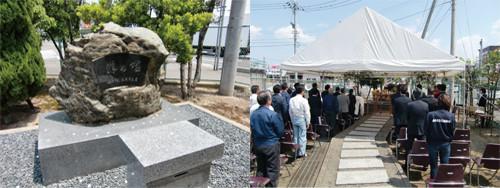 「清め塚祈願祭」が行われました!