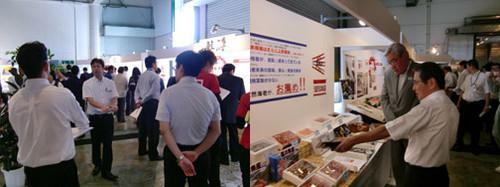 商品展示商談会2014
