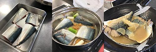 鯖の切り身の状態、切り身を煮る、盛り付けまでの工程