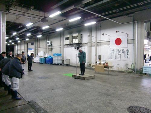 Uoichi2019_0105_1