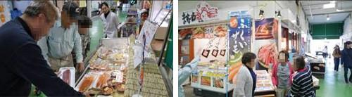 「ふくいサーモン」売り場