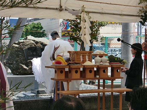 清め塚祈願祭